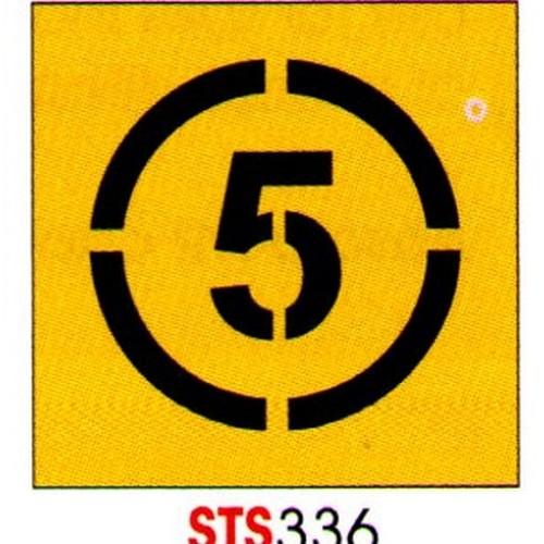 5km In Circle Stencil