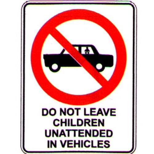 Do-Not-Leave-Children-Sign