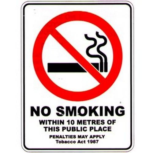 No Smoking Within 10m Sign
