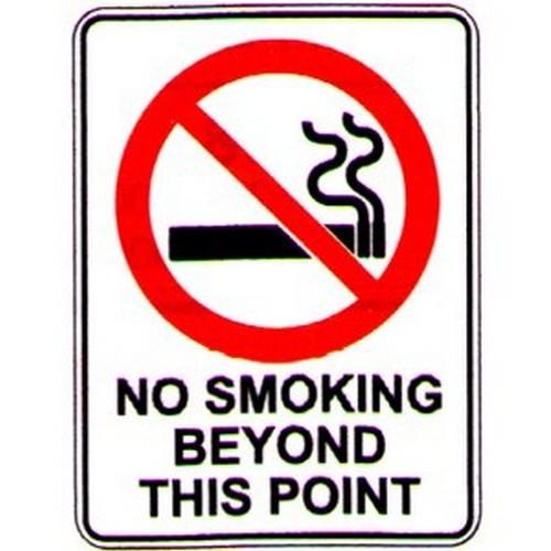 No Smoking Beyond This Sign
