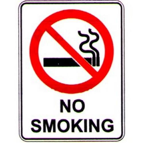 Reflective No Smoking Sign