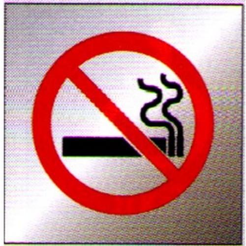 Silver Black No Smoking Sign