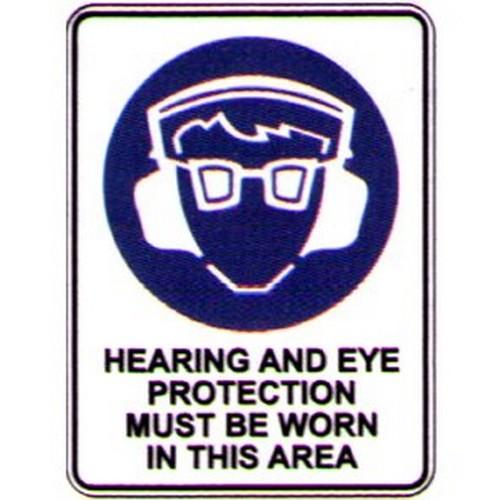 Stick-Symbol-Hearing-Eye-Prot-Label