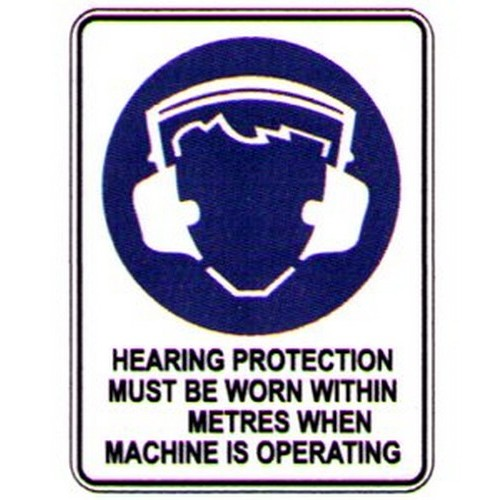 Symbol-Hearing-Prot-Must-Sign