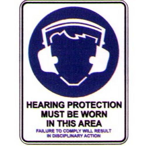 Symbol-Hearing-Prot-Dis-Action-Sign